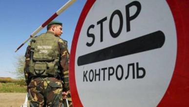 Пограничники Украины изъяли советские ордена у украинца, возвращавшегося из Крыма