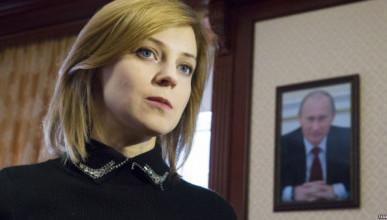 Бывший прокурор Крыма Наталья Поклонская заявила о реальных проблемах Крыма