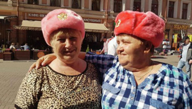 Болгарский журналист выиграл в лотерею путёвку в Москву, но подарил её дворнику из Симферополя