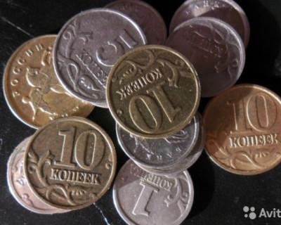 Центробанк России не хочет чеканить копейки