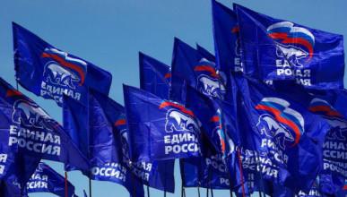 «Единая Россия» избавляется от толстосумов