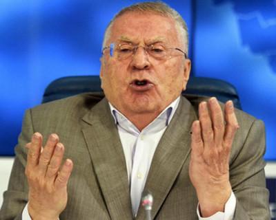 Жириновский распродает свое имущество