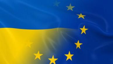 Украина начала шантаж стран ЕС