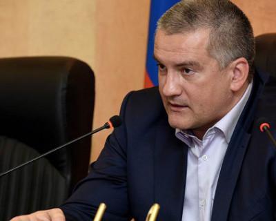 За срыв нацпроектов в Крыму будут увольнять без разговоров!