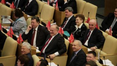 Депутаты Госдумы хотят отпраздновать победу над Японией