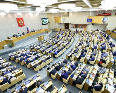 Депутаты от ЛДПР добились, чтобы Севастополь получил право предоставлять льготы героям