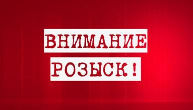 В Севастополе пропала девочка