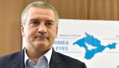 Важное заявление Аксёнова о Крымском мосте
