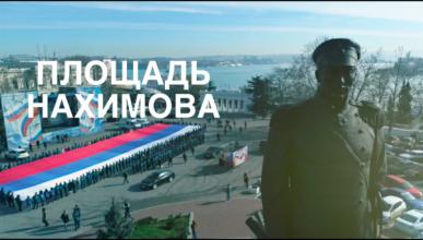17 мая на «ИКС» выходит новая аналитическая программа «Площадь Нахимова»
