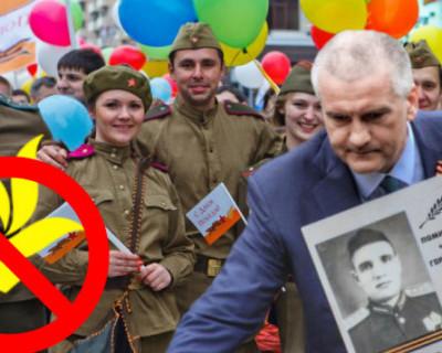 Аллергия на Победу и фантазии украинского СМИ (ФОТО, ВИДЕО)