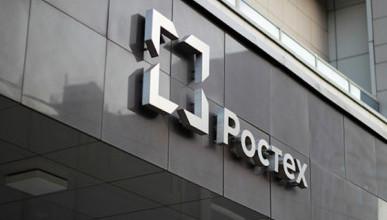 «Ростех» собирается реализовывать масштабные проекты в Севастополе, несмотря на западные санкции