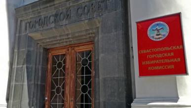Кто возглавил избирательные комиссии в Крыму и Севастополе?