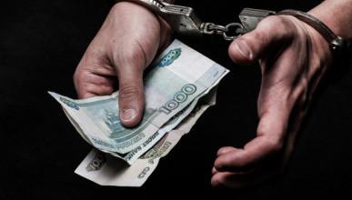 В России стали чаще давать взятки