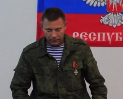 Почему пытались убить Захарченко