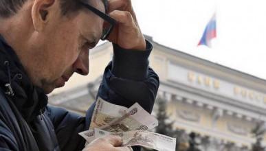 Сколько денег нужно россиянам для нормальной жизни?