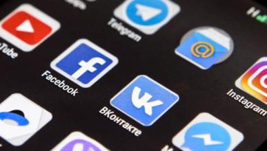 Севастопольская политическая социальная сеть или кто стоит за популярными аккаунтами