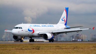 Пассажирка авиарейса Москва-Симферополь избила бортпроводника
