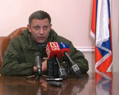 Убийцы лидера ДНР найдены