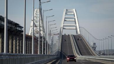 Крымский мост разрушает экономику Украины