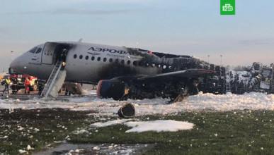 Основное нарушение экипажа сгоревшего в Шереметьево SSJ 100