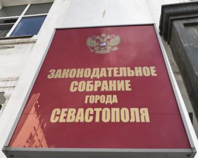 «Заксобрание» Севастополя – ЗА или ПРОТИВ?