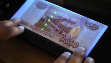 Почему банкоматы в Крыму не принимает купюры в 5000 рублей?