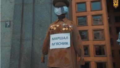 На Украине изготовили «чучело» маршала Жукова