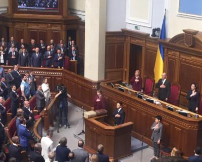 Зеленский стал президентом и разогнал Верховную Раду