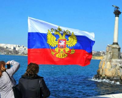 Как Западный мир медленно, но верно признаёт Крым российским