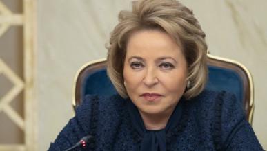 Из-за Валентины Матвиенко из «Коммерсанта» уволились 13 журналистов