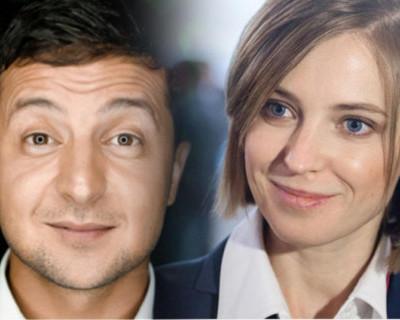 Наталья Поклонская дала Зеленскому