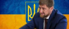 Кадыров разочаровался в Зеленском