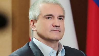 Аксёнов о судьбе Зеленского