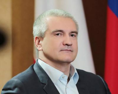 Сергей Аксёнов о том, как может завершить президентство Зеленский