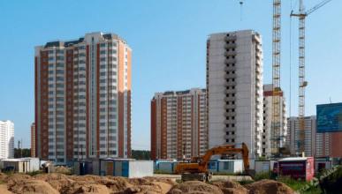 Как изменятся правила покупки квартир