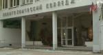 Причины трагедии в Керченском колледже установлены