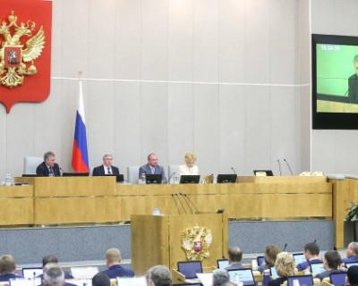 В России приняли закон, которого так долго ждали