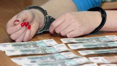 В Крыму поймали мошенницу