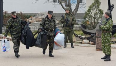 Что ждет бывших украинских военнослужащих?