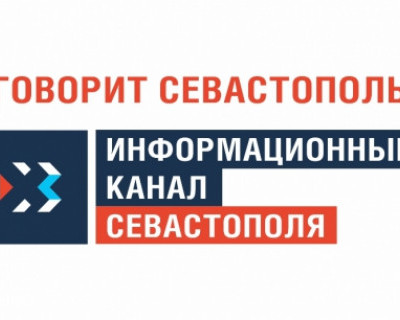 Севастополь опустеет, закроются магазины, люди перестанут есть. Если окажутся на улице, то побегут домой