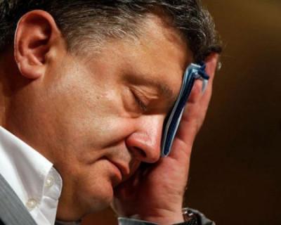 На Украине в отношении Порошенко расследуются уже три уголовных дела