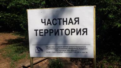 Севастопольцам нет места в родном городе. Вход платный