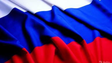 В Севастополе хулиганы осквернили российские флаги