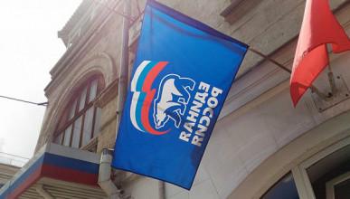 Кто осенью 2019 может захватить власть в Севастополе?