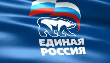 Итоги праймериз «Единой России» в Севастополе