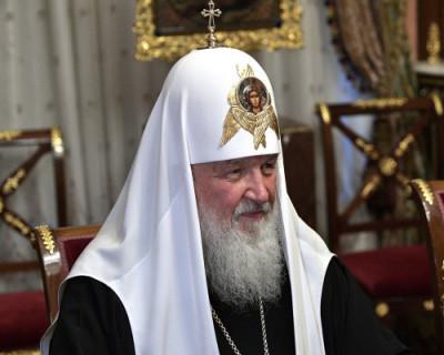 В Москве отметили день тезоименитства патриарха Кирилла