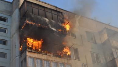 Пожар в ялтинской многоэтажке