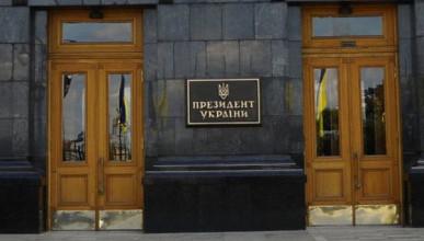 Команде Зеленского тяжело работать в старом здании