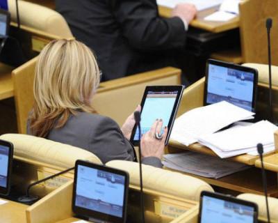 Севастопольским чиновникам увеличили расходы на мобильную связь
