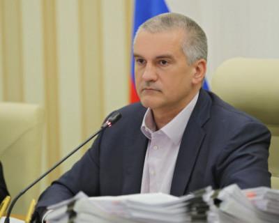 В Крыму появится футбольная команда членов правительства